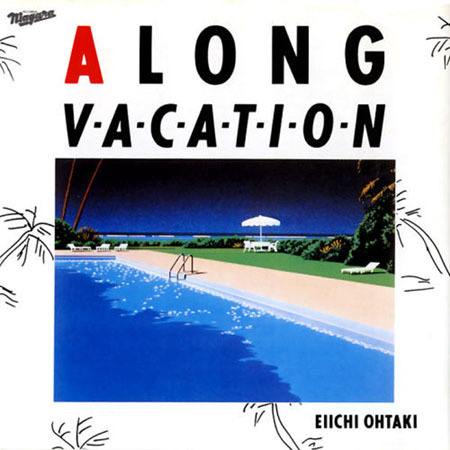 大滝詠一 A LONG VACATION.jpg